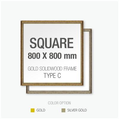 골드 원목 프레임 액자 Type C - 정사각형 80X80