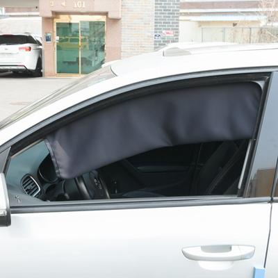 차량용 햇빛가리개 자석 암막커튼(상하자석 부착형)