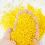 [바비조아]유기농 강황쌀 450g
