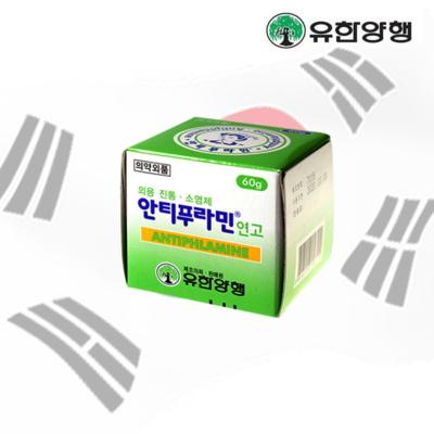[라이프스타일] 안티푸라민 연고 (60g)