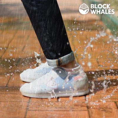 신발방수커버 블록웨일스_장마대비_우산_장화_인싸템