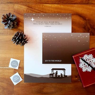 아기예수 접는 성탄카드 1매