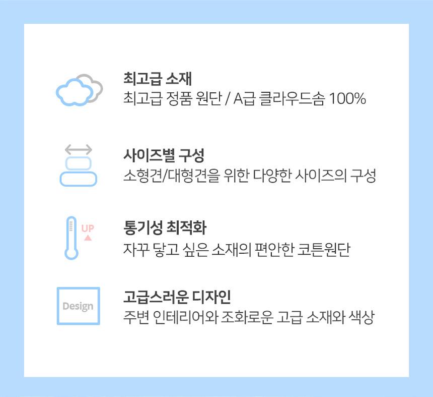 조우니 강아지 마약방석 크로스 원형 (M) - 조우니, 20,400원, 하우스/식기/실내용품, 방석/매트