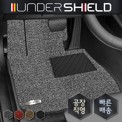 언더쉴드 코일매트 1열만 기아 봉고3 1.2톤(신형)