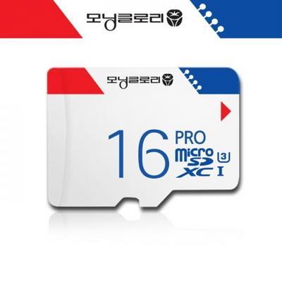 모닝글로리 microSD TLC PRO 메모리 16G