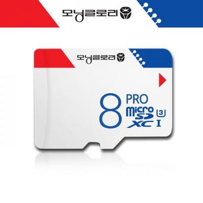 모닝글로리 microSD TLC PRO 메모리 8G