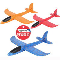 KC인증 스티로폼 비행기 부메랑 어린이 장난감 선물