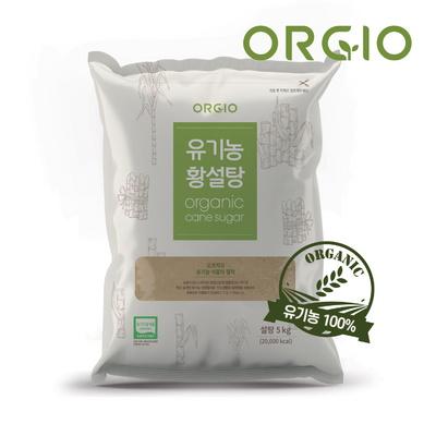 100프로 유기농 황설탕 오르지오 황설탕 5kg 고이아사