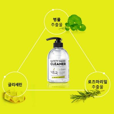 에탄올 74%함유된 손소독제 살균 탈취 보습효과