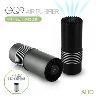 알리오 차량용/탁상용 공기청정기 GQ9