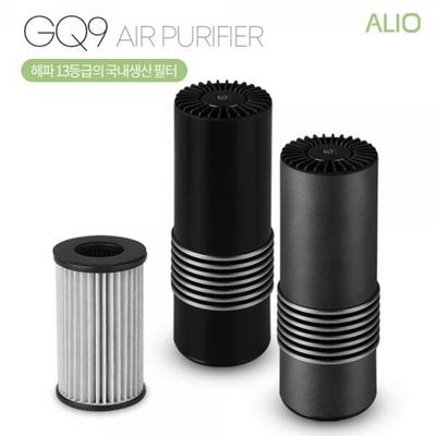 알리오 GQ9 공기청정기 전용 H13헤파필터