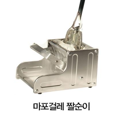 마포짤순이 마포걸레탈수기 마포탈수기 마포걸레짜개