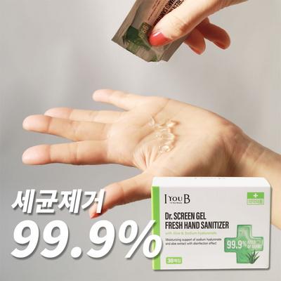 의약외품 일회용 손소독제 2g 30개입 휴대용