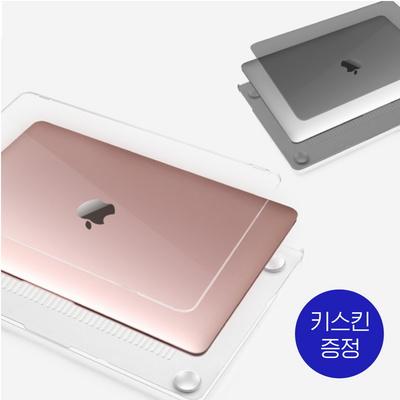 2020 New 맥북 프로 M1 13인치 A2338 투명 케이스