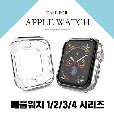 오펜트 애플워치5 4 3 투명 보호 케이스