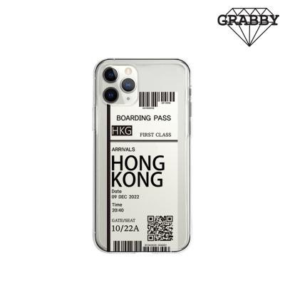 아이폰 갤럭시 그래비 항공권 보딩패스 젤리 케이스