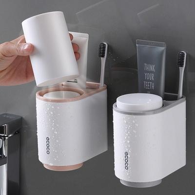 에코 칫솔 홀더 양치컵 2개 자석양치컵 칫솔통