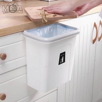 걸어두는 쓰레기통 휴지통 주방용 서재용 걸이용