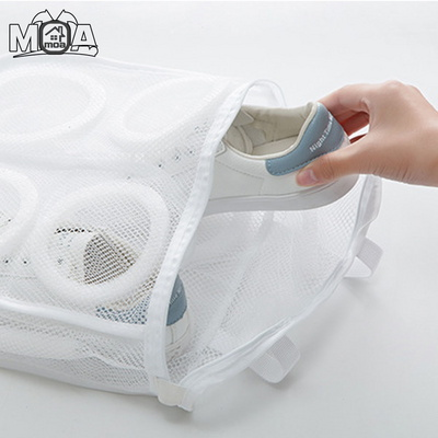 쑥 넣어 세탁하는 운동화세탁망 슈즈세탁망 속옷망