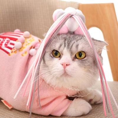 폼폼이 고양이 낚시스틱 장난감 딸랑이스틱