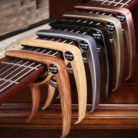 카포 CT-03 기타악세사리 기타카포 통기타 기타용품