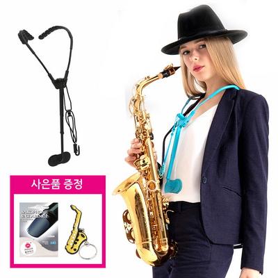 색소폰 넥스트랩 JAZZ-03 어깨걸이 섹소폰 악세서리
