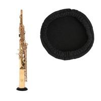 소프라노 색소폰 벨커버 관악기 악기소품 섹소폰