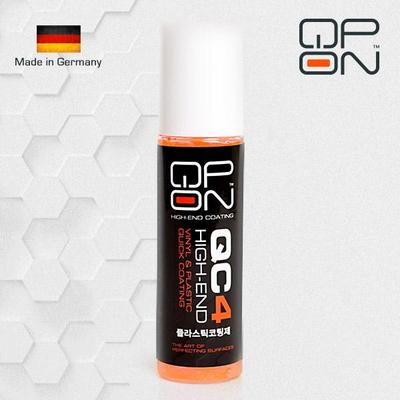 QP-ON QC4 플라스틱 코팅제