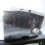 트랜디 오토 폴딩 사이드 햇빛가리개