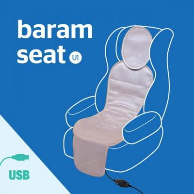 유아용 쿨링 카시트 통풍시트 USB타입 바람시트 U1 5v