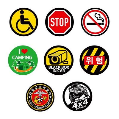 프리스타일 안전반사 자석 스티커세트 초보운전 위험 금연