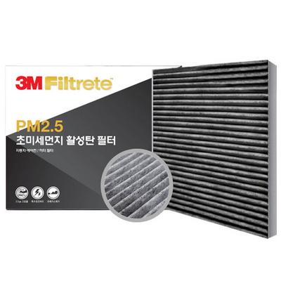 3M PM2.5 [활성탄] 초미세 필터 6285 SM6/QM6