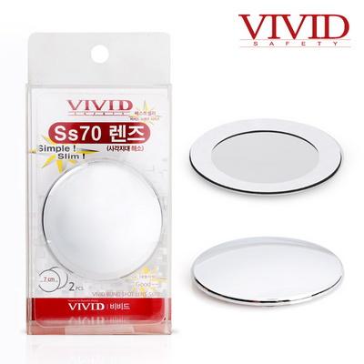 비비드 Ss70 렌즈 보조미러