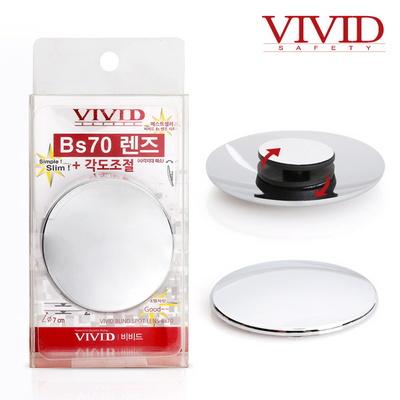 비비드 Bs70 렌즈 보조미러