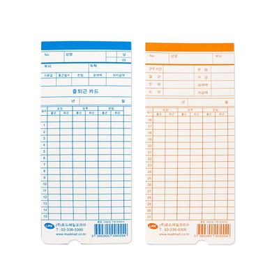 출퇴근 기록 카드 CA518/718/818D용 (100매)