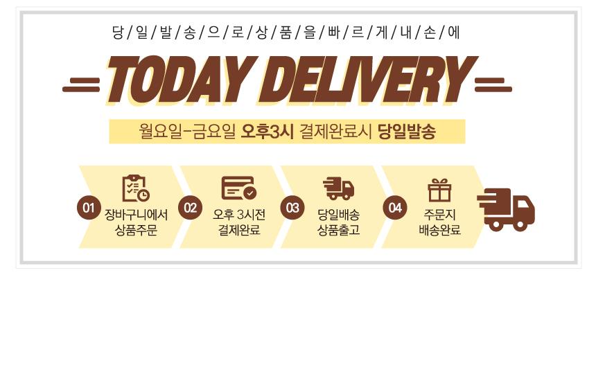블랙탄디티 야채가게 외 6종 도무송스티커 - 블랙탄디티, 1,000원, 스티커, 디자인스티커