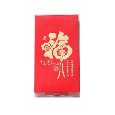 홍빠오 중국 전통 빨간 봉투