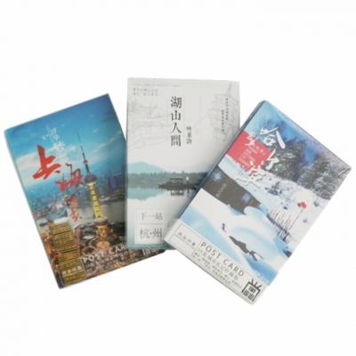 중국 도시 엽서 다문화