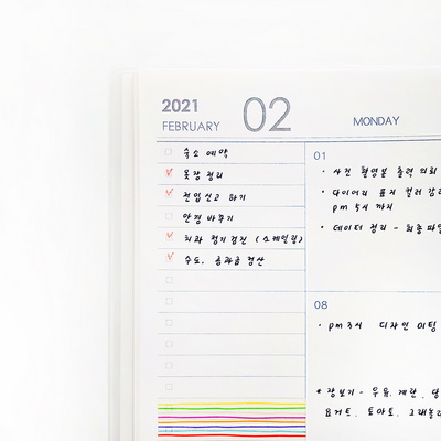 2021 MONTHLY DIARY_A4 먼슬리 다이어리