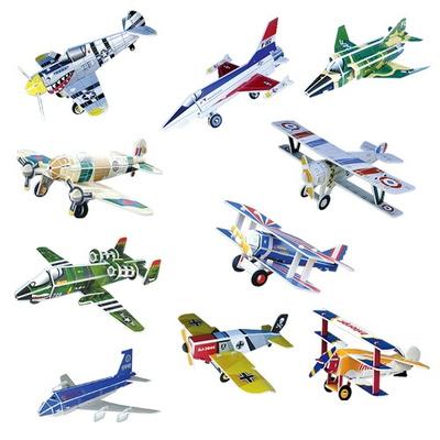 비행기시리즈1