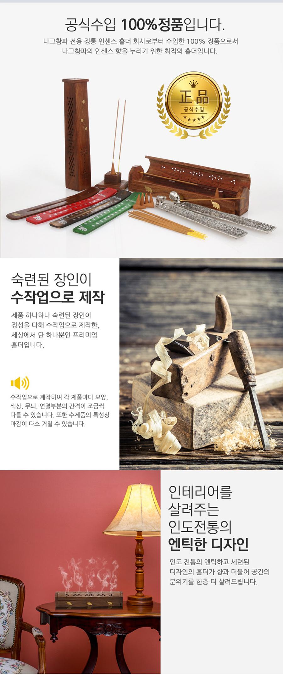 인센스 홀더 플레인 브라운 - 사티아, 2,000원, 캔들용품, 홀더/촛대