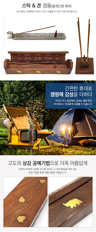 인센스 홀더 플레인 다크 브라운 - 사티아, 2,000원, 캔들용품, 홀더/촛대