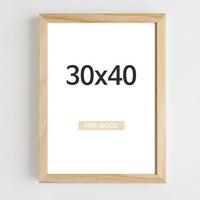 원목액자 30x40 포스터액자(3종류 프레임) 인테리어 액자
