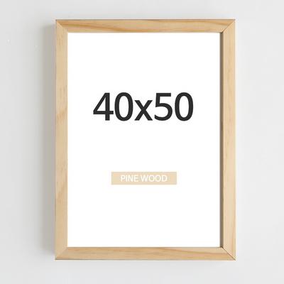 원목액자 40x50 포스터액자(3종류 프레임) 인테리어 액자