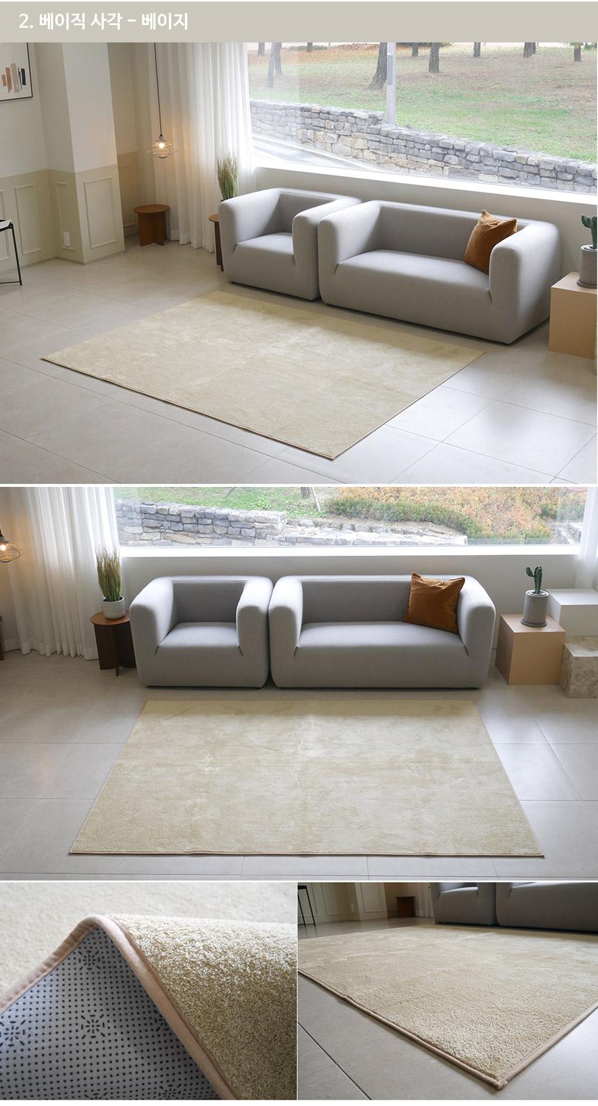 단모 침대러그 원룸카페트 집뜰이선물러그 100X150cm - 리빙몽드 러그, 21,000원, 디자인러그, 심플러그
