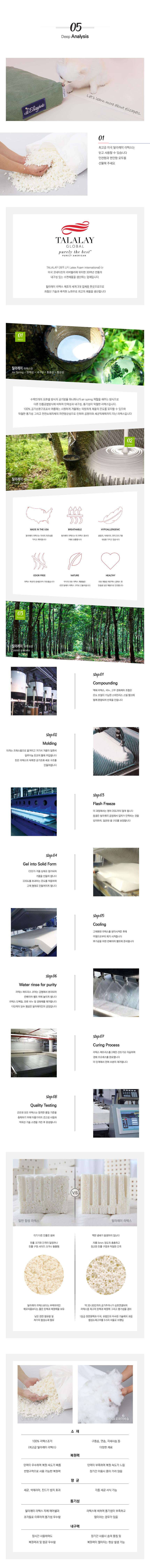 엘리자펫츠 천연라텍스 팝콘방석 포레스트 그린 L - 엘리자펫츠, 159,000원, 하우스/식기/실내용품, 방석/매트