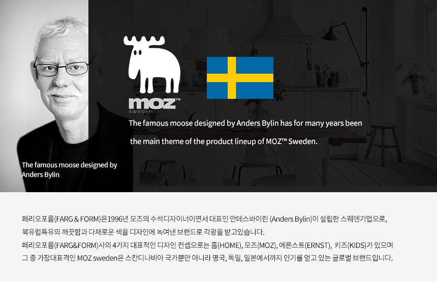 MH-7000 복합식가습기 초음파+가열식 4L 대용량 코드분리 헤파필터 북유럽 스웨덴풍 - 모즈, 109,000원, 가습기, 가습기/에어워셔