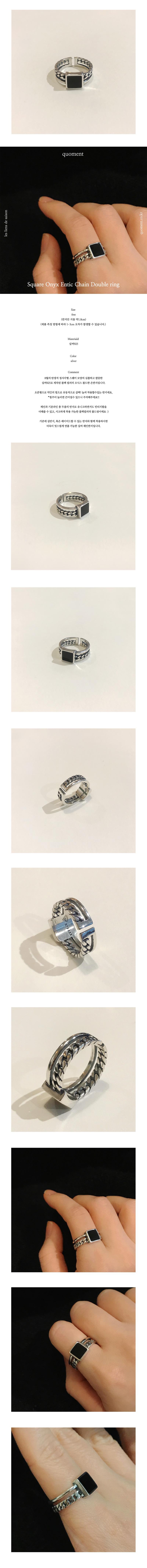 925실버 사각 블랙 오닉스 엔틱 체인 두줄 볼드링 - 쿼먼트, 43,000원, 패션, 패션반지