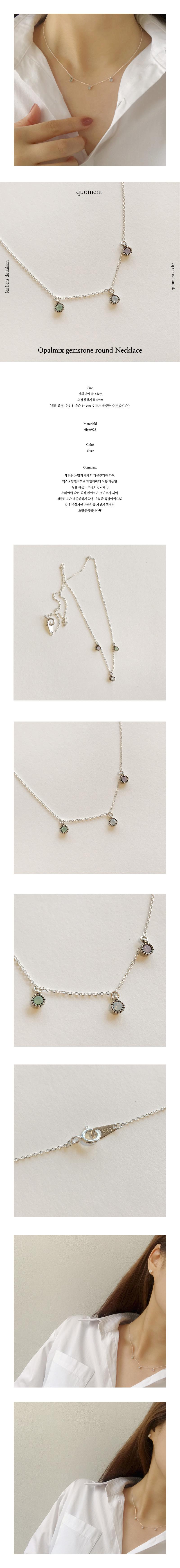 925실버 10월 탄생석 오팔믹스 원석 라운드목걸이 - 쿼먼트, 24,900원, 실버, 펜던트목걸이