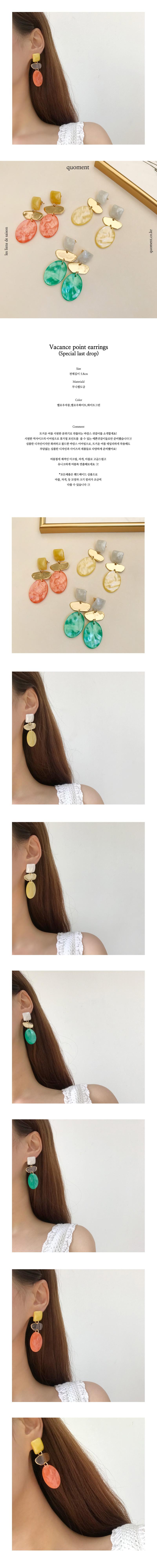 여름 포인트 바캉스 마블스퀘어 드롭귀걸이 - 쿼먼트, 14,900원, 실버, 드롭귀걸이
